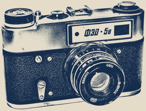 Alte Kamera - Fotokurse in Bamberg